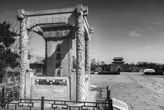 Ponte di Marco Polo che wanping a Pechino Immagine Stock