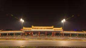 Ponte di Renmin Fotografia Stock Libera da Diritti