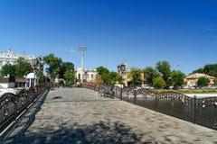 Ponte do amor em Astracã Imagem de Stock Royalty Free