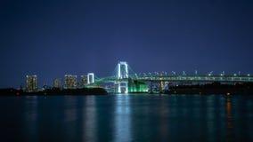 Ponte do arco-íris Fotografia de Stock