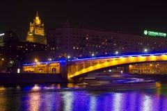 Ponte do metro de Smolensky em Moscou Imagens de Stock Royalty Free