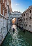 A ponte dos suspiros fotografia de stock royalty free
