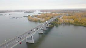 Ponte moderno del pendente stock footage