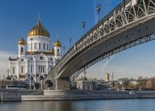 Ponte patriarcal na catedral de Cristo o salvador Fotos de Stock