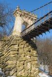 Ponte sospeso da Nicolae Romanescu Park Fotografie Stock