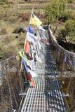 Ponte tibetana no vale de Chhume, Butão imagens de stock royalty free