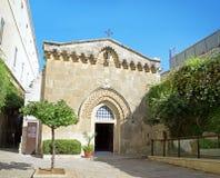 Pontius彼拉多` s法院,耶路撒冷,以色列 库存图片