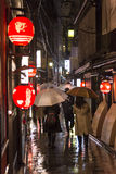 Pontocho alley, Kyoto Royalty Free Stock Image