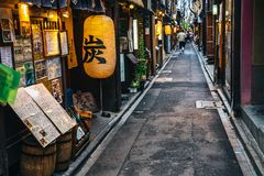 Pontocho, Japanese restaurant and pub alley at evening in Kyoto, Japan