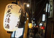Pontocho Street, Kyoto, Japan Royalty Free Stock Images
