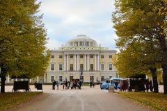 Ponury Listopadu wieczór w Pavlovsk Zdjęcia Royalty Free