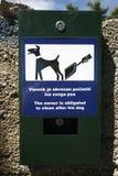 Poo del perro Fotografía de archivo libre de regalías