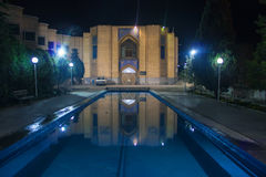 Pool and a building in center of Isfahan Royalty Free Stock Photography