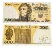 Pools 500 bankbiljet Zloty Stock Afbeelding