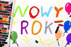 Pools woorden` Nieuwjaar ` Royalty-vrije Stock Fotografie