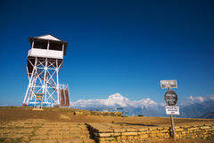 Poon Hill view point with Dhaulagiri peak 8,167m in background, Nepal. Royalty Free Stock Photography