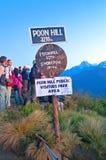 Poon wzgórza wysokości znak, Nepal Zdjęcie Stock