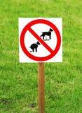 Pooping och pissa tecken för ingen hund Royaltyfria Foton