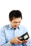 Poor man. Concept shot of Japanese people stock photos