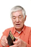 Poor senior Japanese man Royalty Free Stock Photography