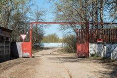 poort Royalty-vrije Stock Afbeeldingen