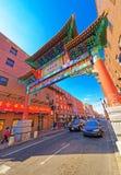 Poort in Chinatown in Philadelphia van PA Stock Foto
