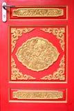Poort van Chinese tempel Stock Fotografie