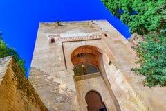 Poort van Rechtvaardigheid, Puerta DE La Justicia, Alhambra, Granada, Spanje, Royalty-vrije Stock Afbeeldingen