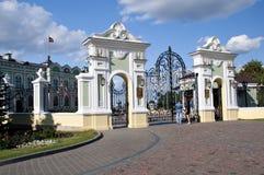 Poorten aan de Woonplaats van de President van Tatarstan in Kazan het Kremlin, Rusland Royalty-vrije Stock Foto's