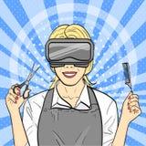 Pop-artachtergrond Zonstralen van blauwe kleur Virtuele opleiding, cursussen van kapper, stilista spel voor beroeps vector illustratie