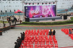 Pop Music Festival in shenzhen sheKou. There are also important musical festivals in shenzhen sheKou, Pop-music festivals draw thousands of people, especially Royalty Free Stock Images