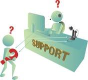 poparcie royalty ilustracja