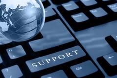 poparcie Fotografia Stock