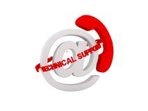 poparcie techniczny Obrazy Royalty Free