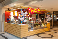 Popcornopolis en Kuwait Fotografía de archivo libre de regalías