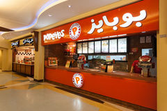 Popeyes fast food restaurant Royalty Free Stock Image