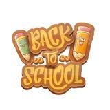 Popiera szkoła wektorowi charaktery tło z śmiesznymi kreskówek dostawami jak ołówek, rezerwuje, zdojest, gumka i przestrzeń dla Zdjęcia Stock
