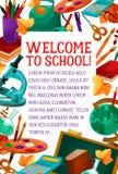 Popiera szkoły edukaci nauki wektorowy plakat ilustracja wektor