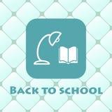 Popiera szkoły ilustracja z książką, czytelnicza lampa Zdjęcia Stock