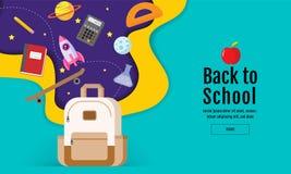Popiera szkoły sprzedaży sztandar, plakat, płaski projekt kolorowy, wektor Obrazy Stock