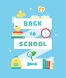 Popiera szkoły sprzedaży sztandar również zwrócić corel ilustracji wektora Fotografia Royalty Free