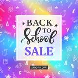 Popiera szkoły sprzedaży sztandaru szablon Zdjęcie Royalty Free