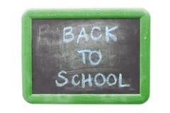 Popiera szkoła tekst na chalkboard Zdjęcie Royalty Free