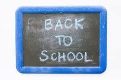Popiera szkoła tekst na chalkboard Fotografia Stock