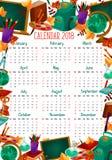 Popiera szkoły edukaci wektorowy kalendarz 2018 Fotografia Stock
