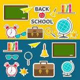 Popiera szkoły ikony setu zieleni deska, dzwon, alarm Fotografia Stock