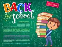 Popiera szkoły ilustracja dla twój teksta Obrazy Stock