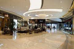 Popkornu zakupy centrum handlowe w Tsueng Kwan O Zdjęcie Royalty Free