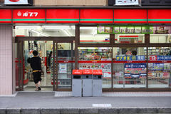 Poplar shop, Hiroshima Stock Photography