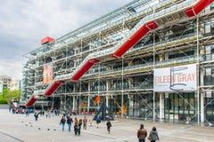 Popmpidou Royalty Free Stock Photos